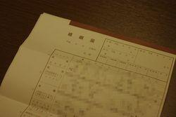 IMGP3146.JPG