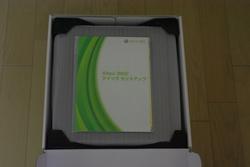 IMGP4392.jpg