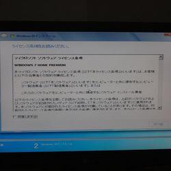 R0012817.JPG