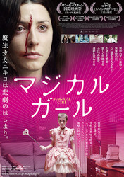 poster2.jpg