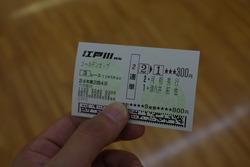 s-IMGP4778.jpg