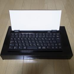 s-R0014450.jpg